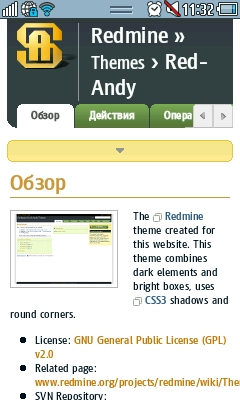 A project page (Redmine)